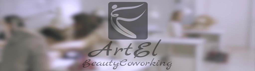 Artel Beauty коворкинг