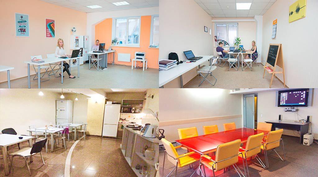 Новосибирский Коворкинг Центр аренда офиса