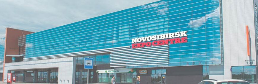 Новосибирск Экспоцентр коворкинг аренда
