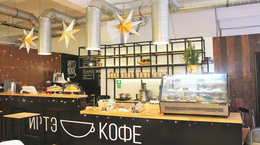Ирте Кофе на территории коворкинга Штаб в Казани