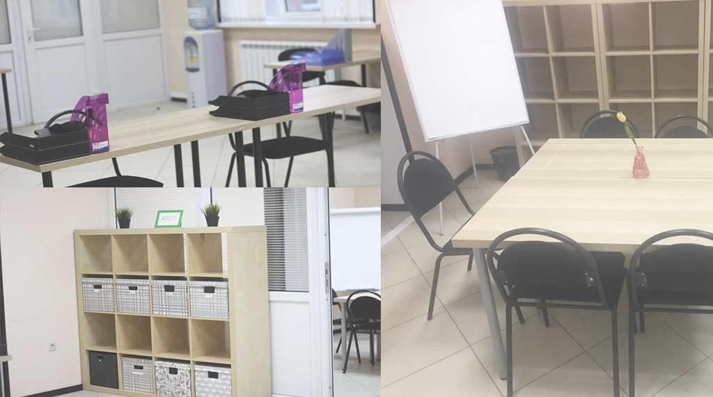 коворкинг Мой офис в Ростове аренда
