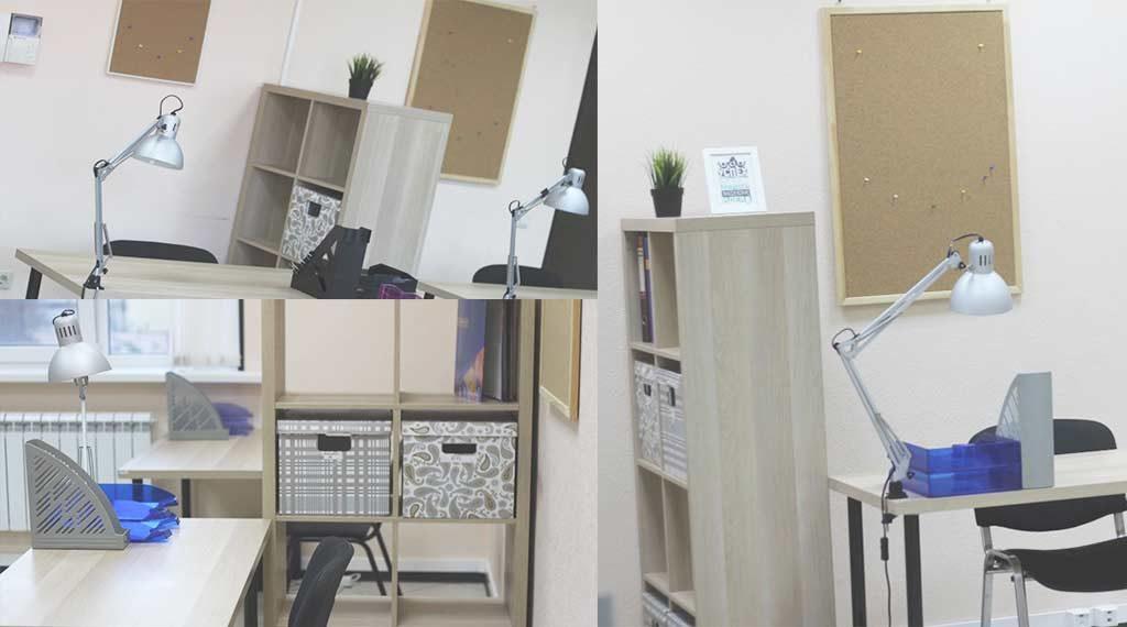 Мой офис коворкинг в октябрьском районе Ростова