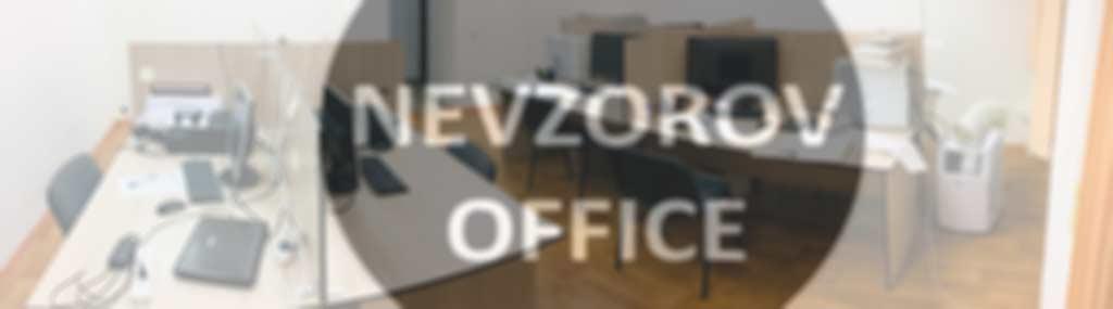 Невзоров офис Красноярск коворкинг