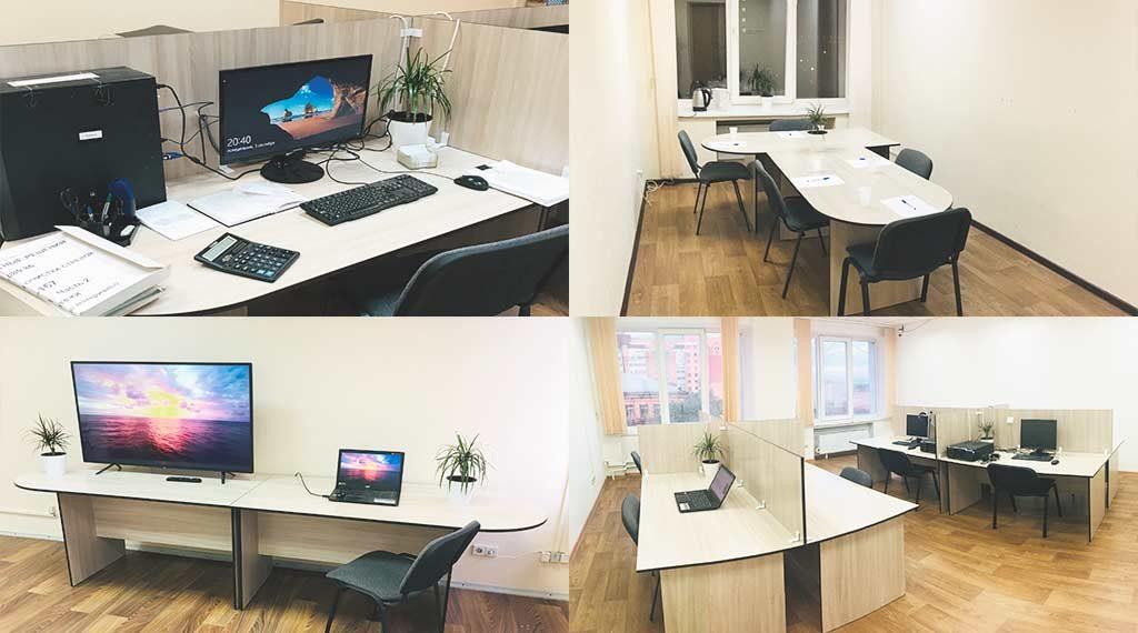 коворкинг Невзоров офис
