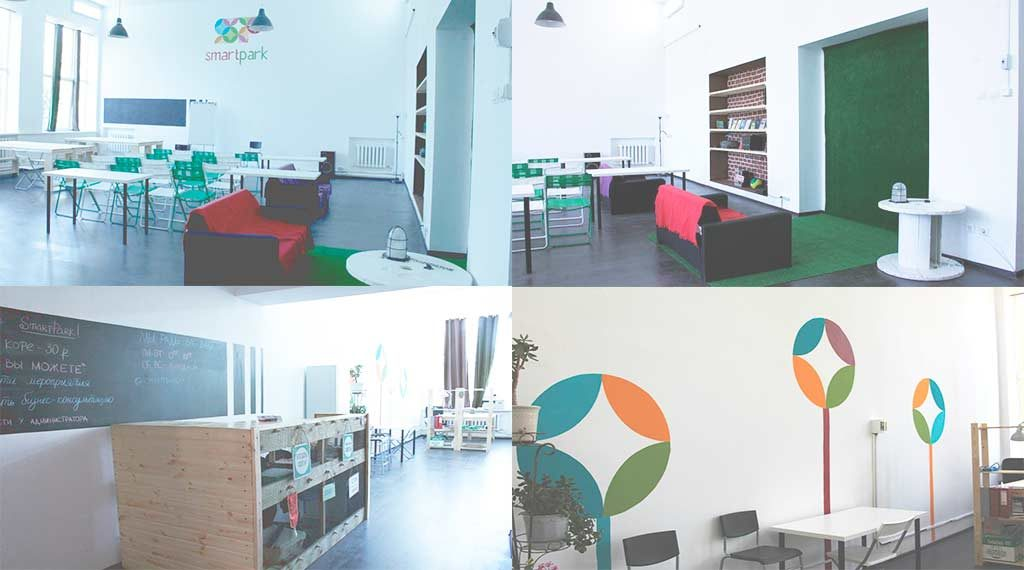 Smart Park смарт парк офис в коворкинге Уфа