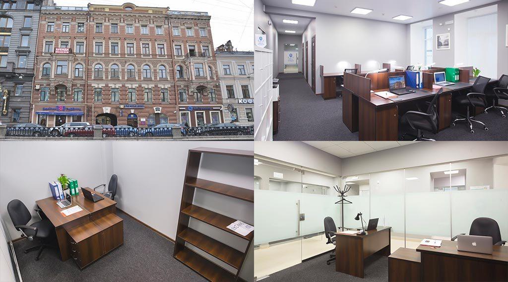 коворкинг офисный центр Местро Встречи