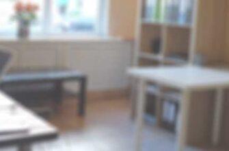 офис у дома коворкинг спб