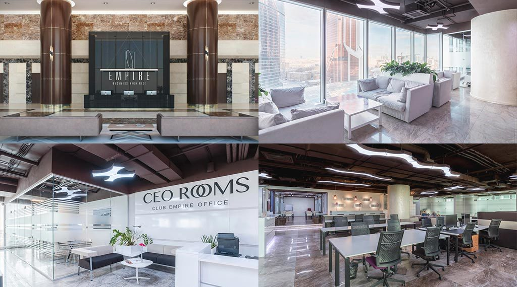 CEO Rooms Empire аренда